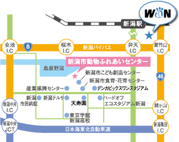 新潟市動物ふれあいセンターMAP